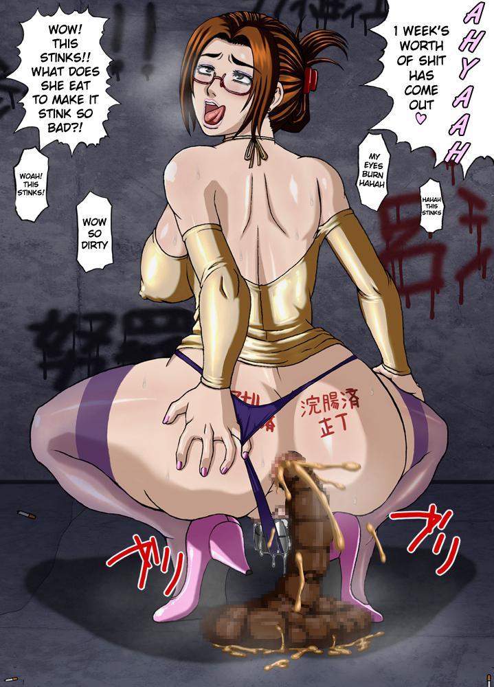 Reijyuu Onnakyoushi | Slave Lady Teacher 52