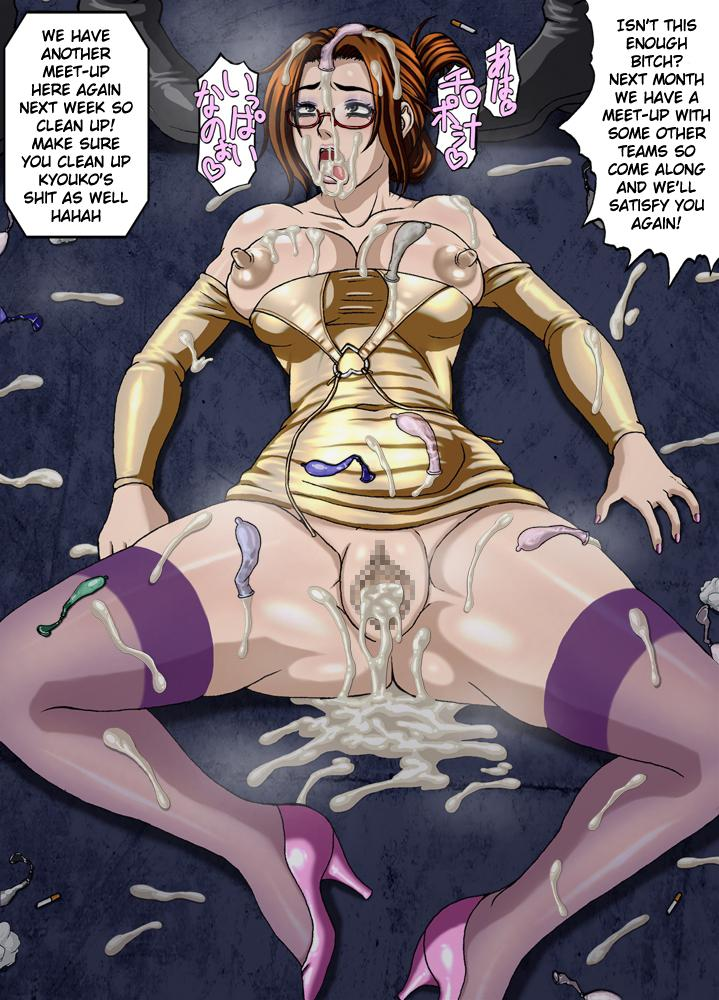 Reijyuu Onnakyoushi | Slave Lady Teacher 62