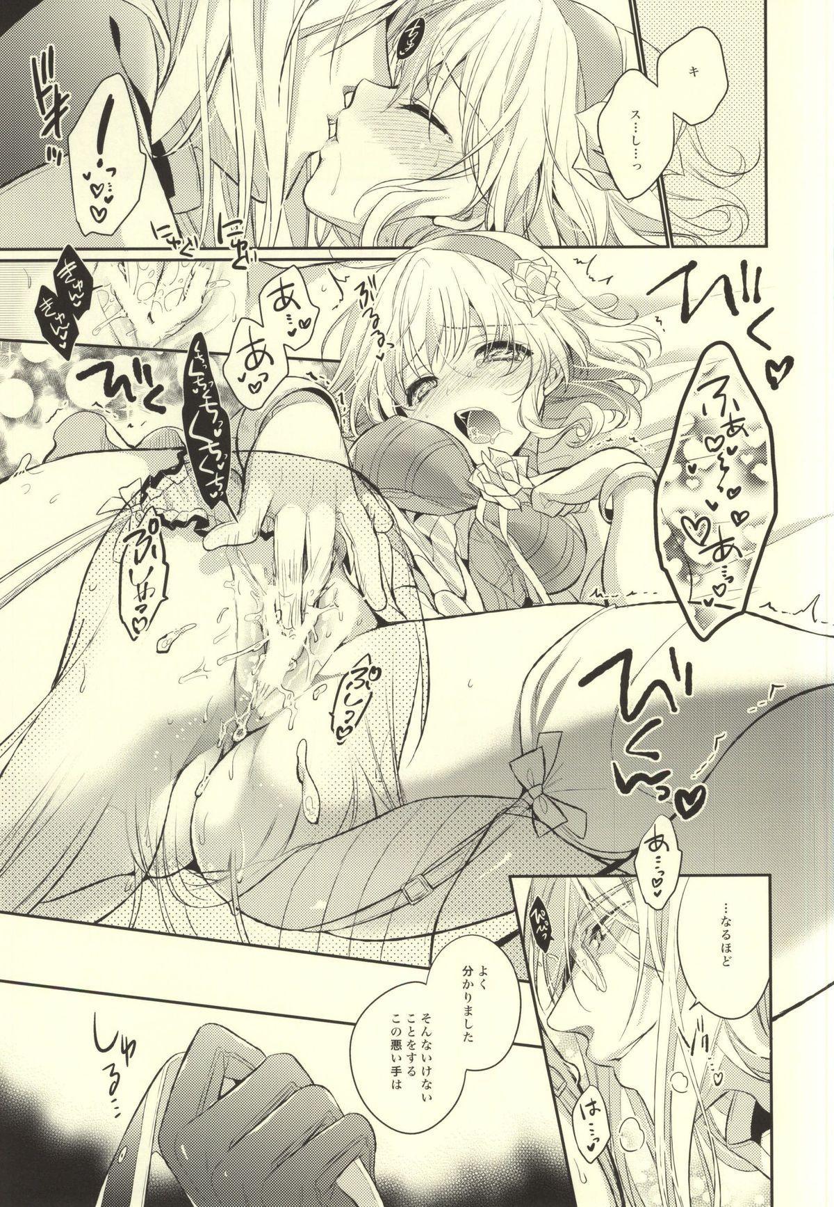 Bind Princess 11