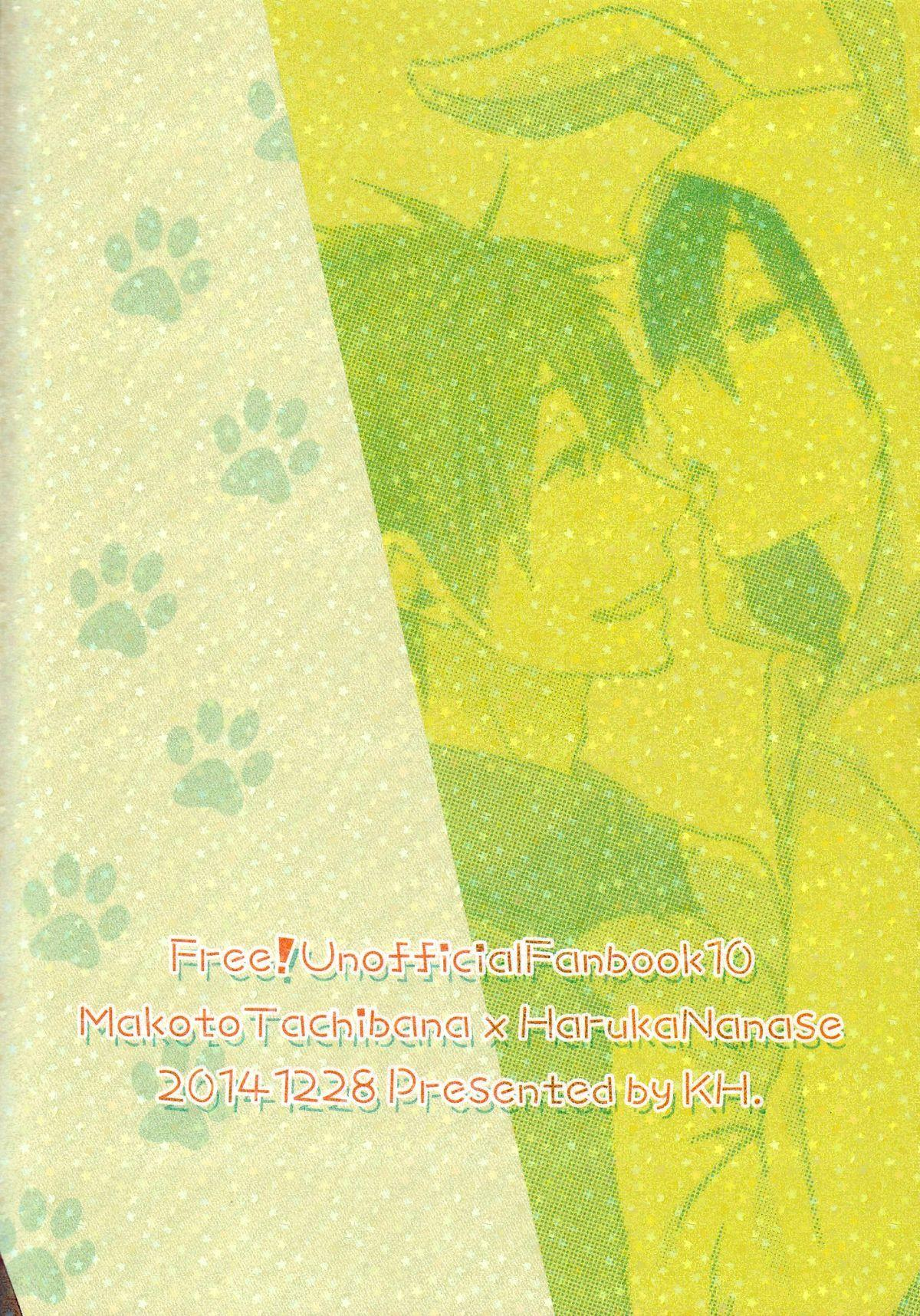 Usa Haru Shiiku Nikki | Bunny Haru Raising Diary 16