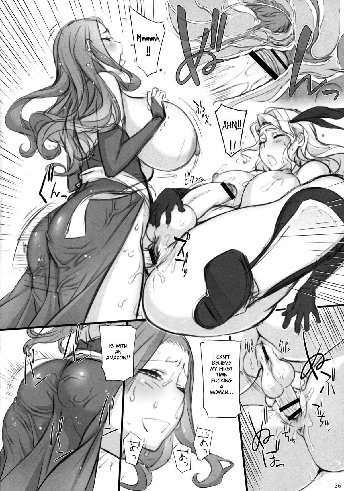 Sorceress no Natsu, Amazon no Natsu. | Summer of Sorceress, Summer of Amazon 35