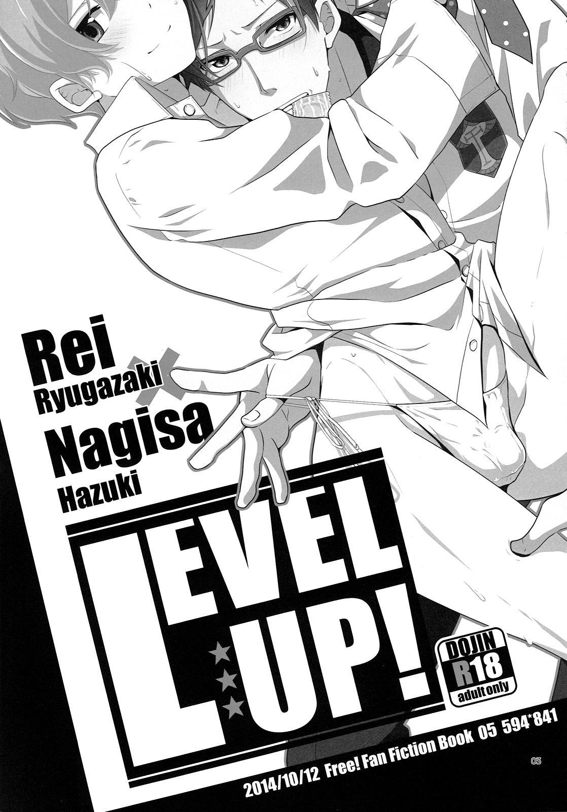 LEVEL UP! 2