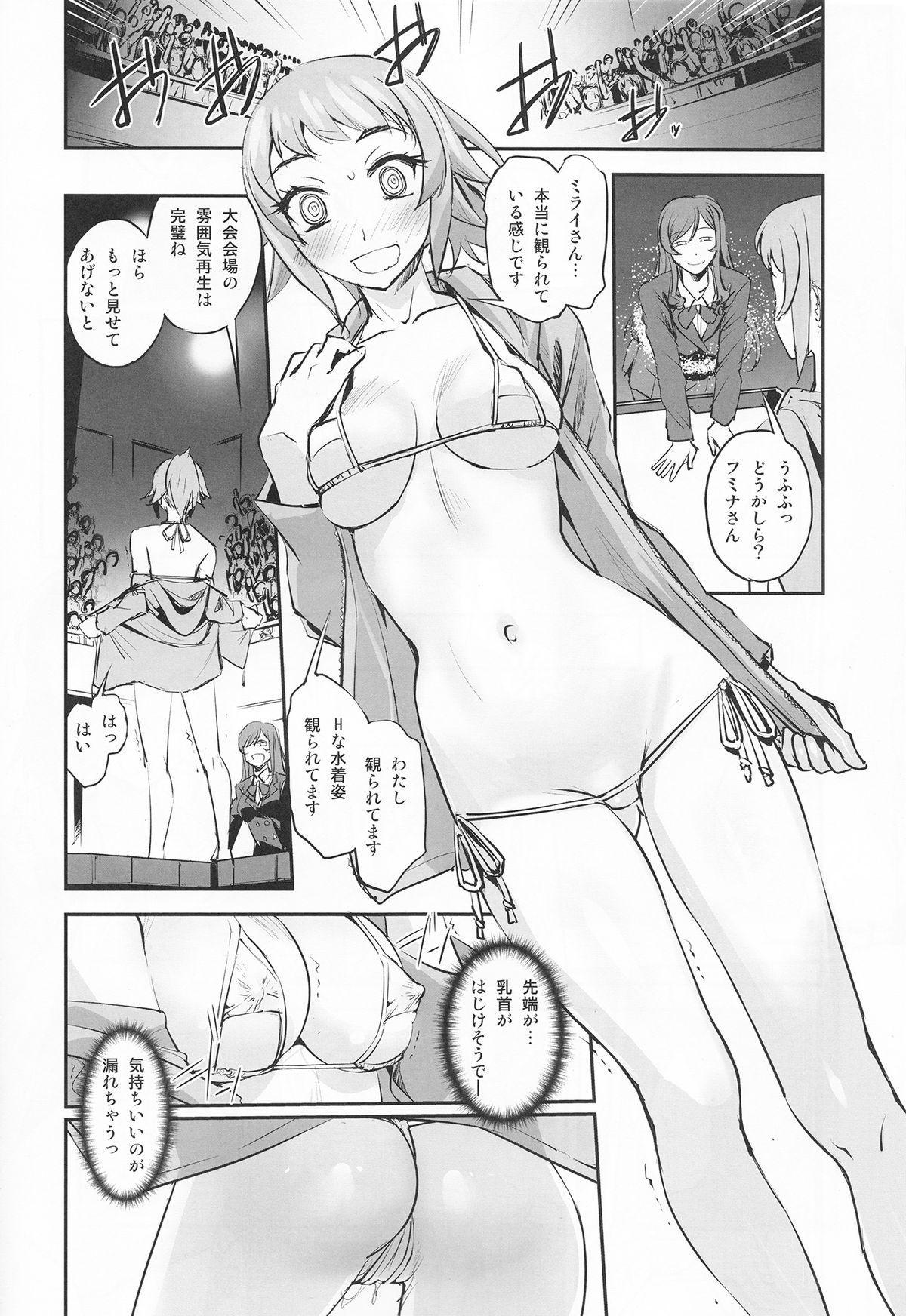 Senpai to Ane to Seiteki Himitsu Tokkun 11