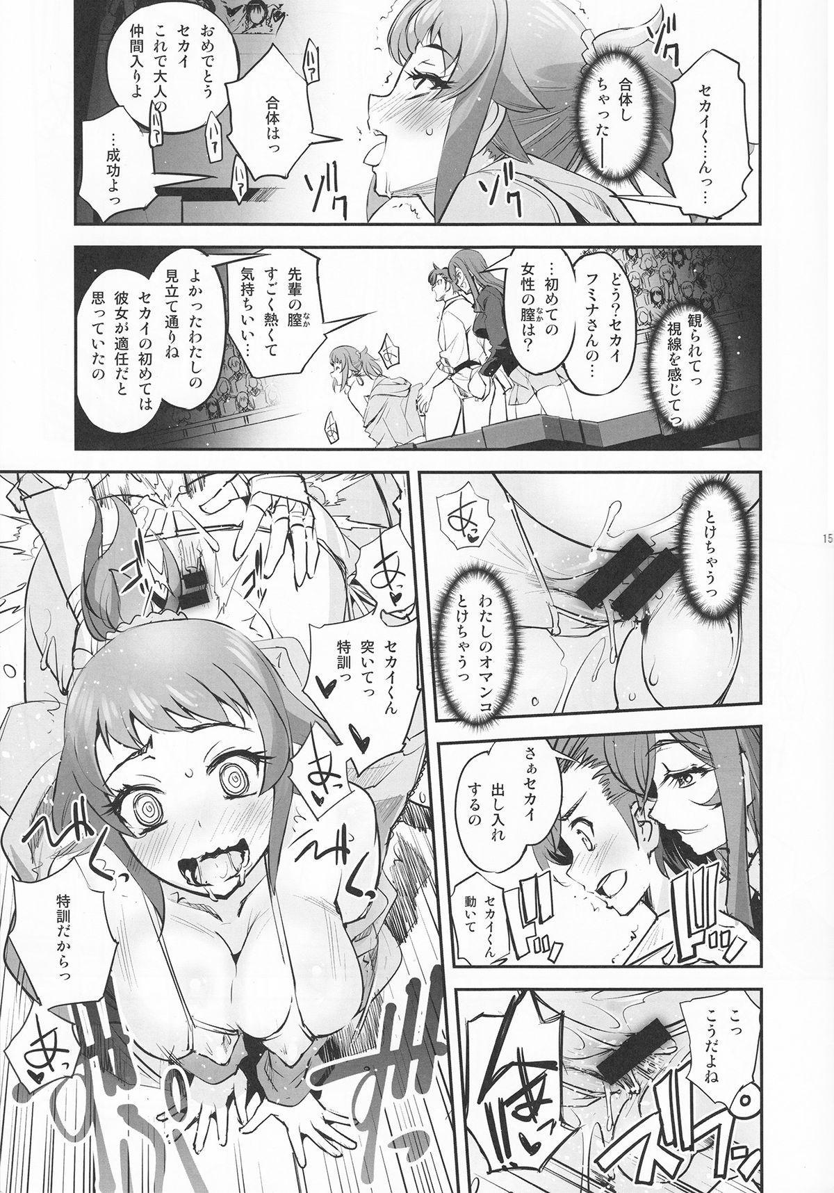 Senpai to Ane to Seiteki Himitsu Tokkun 14