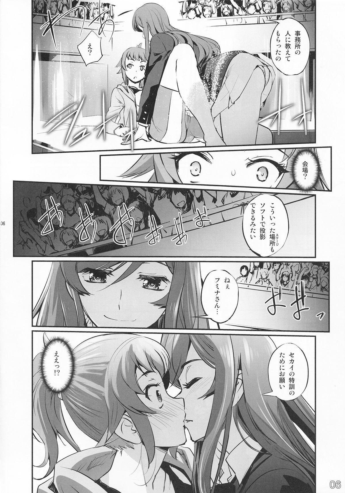 Senpai to Ane to Seiteki Himitsu Tokkun 5