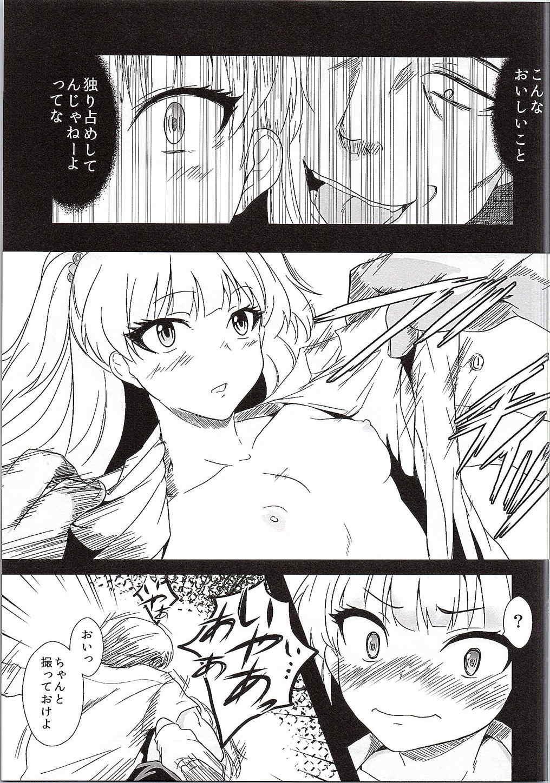 Onegai. P-kun niwa Iwanaide 9