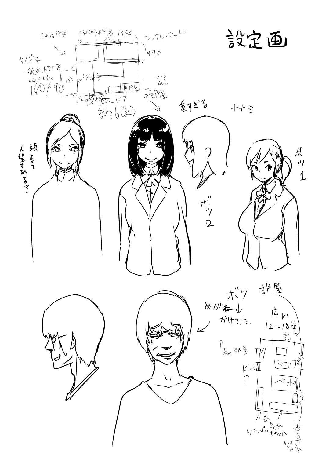 Inkaku Inkei-ka Shoukougun 36
