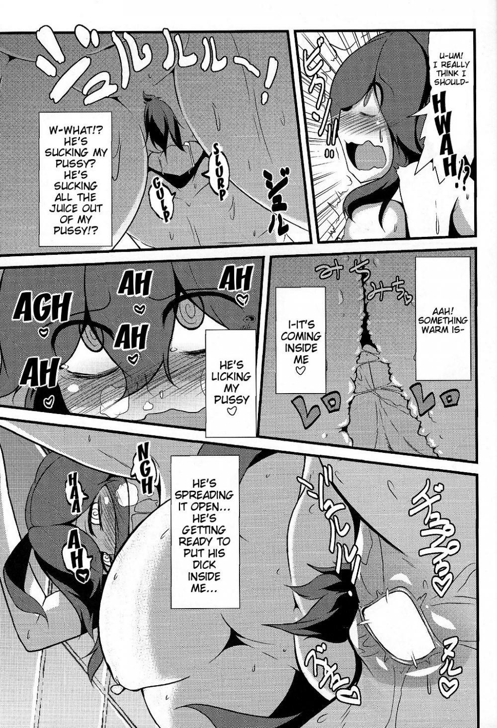 Tomodachi? Maniac 17