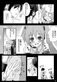 Hatsune Miku Choukyou 39 Nichime 3