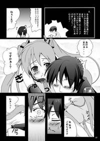 Hatsune Miku Choukyou 39 Nichime 5