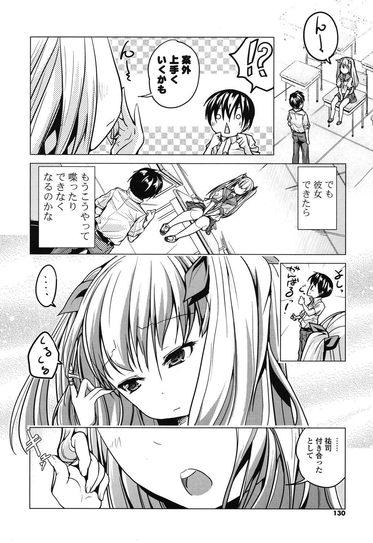Tanetsuke Biyori。 126