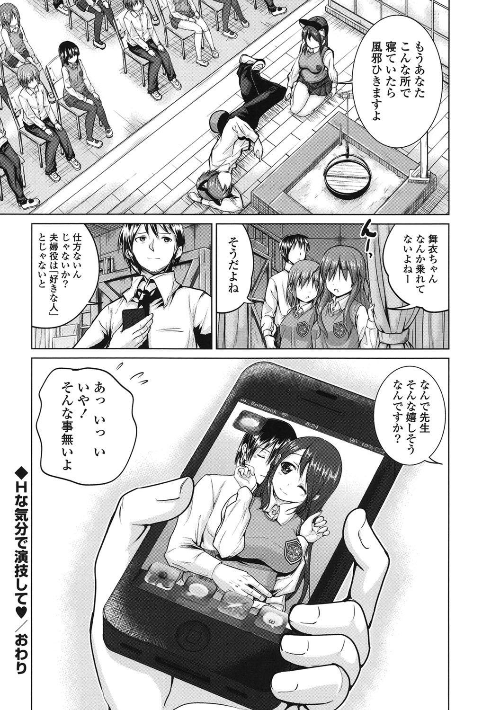 Tanetsuke Biyori。 22