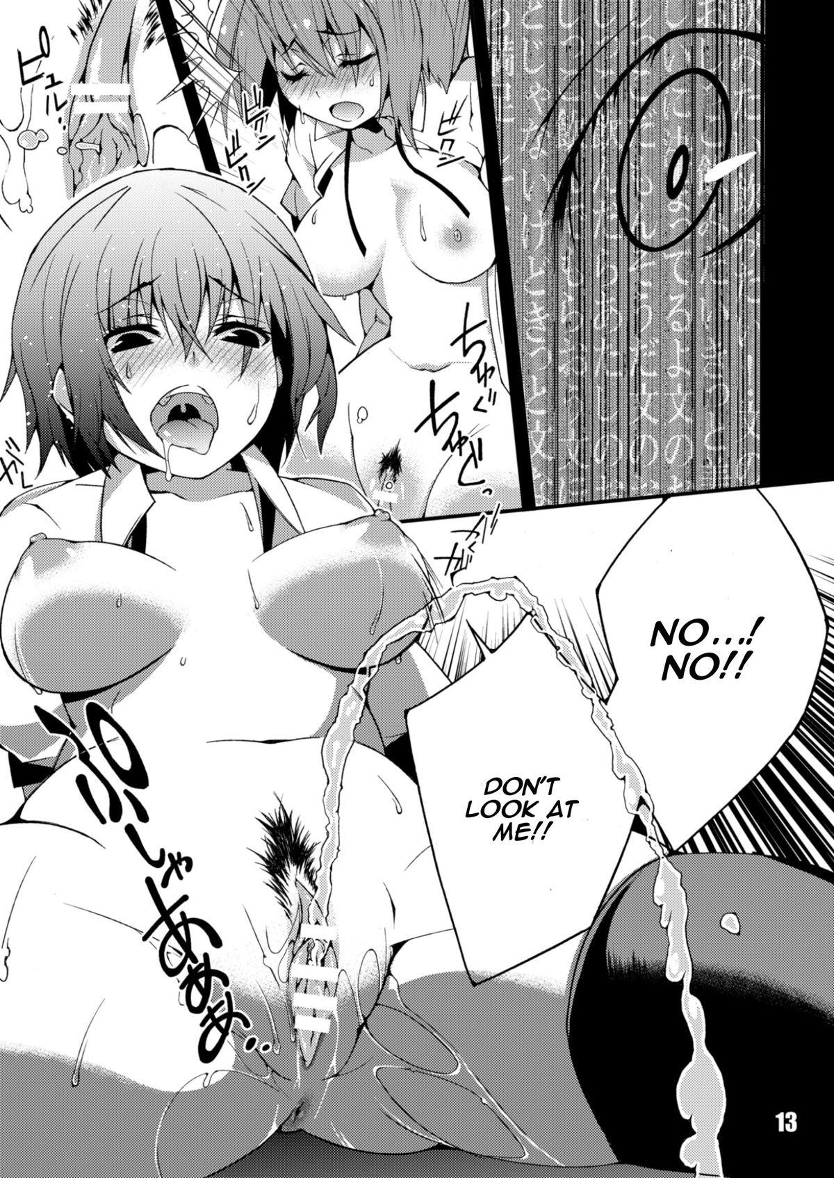 Kanojo no Ryuugi There is no such thing as light. 12