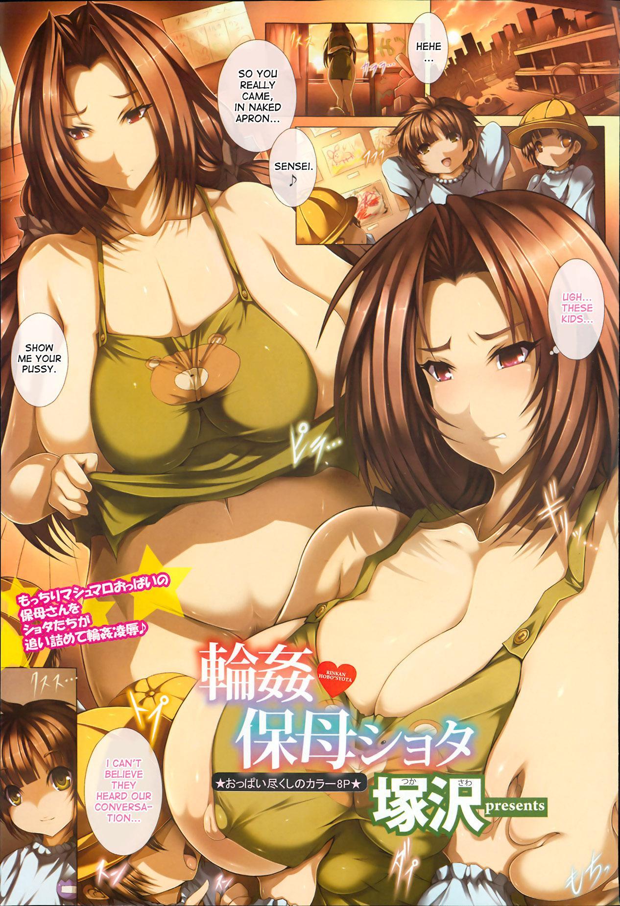 Rinkan Hobo Shota   Gangbang Day-care Lady and Shota 0