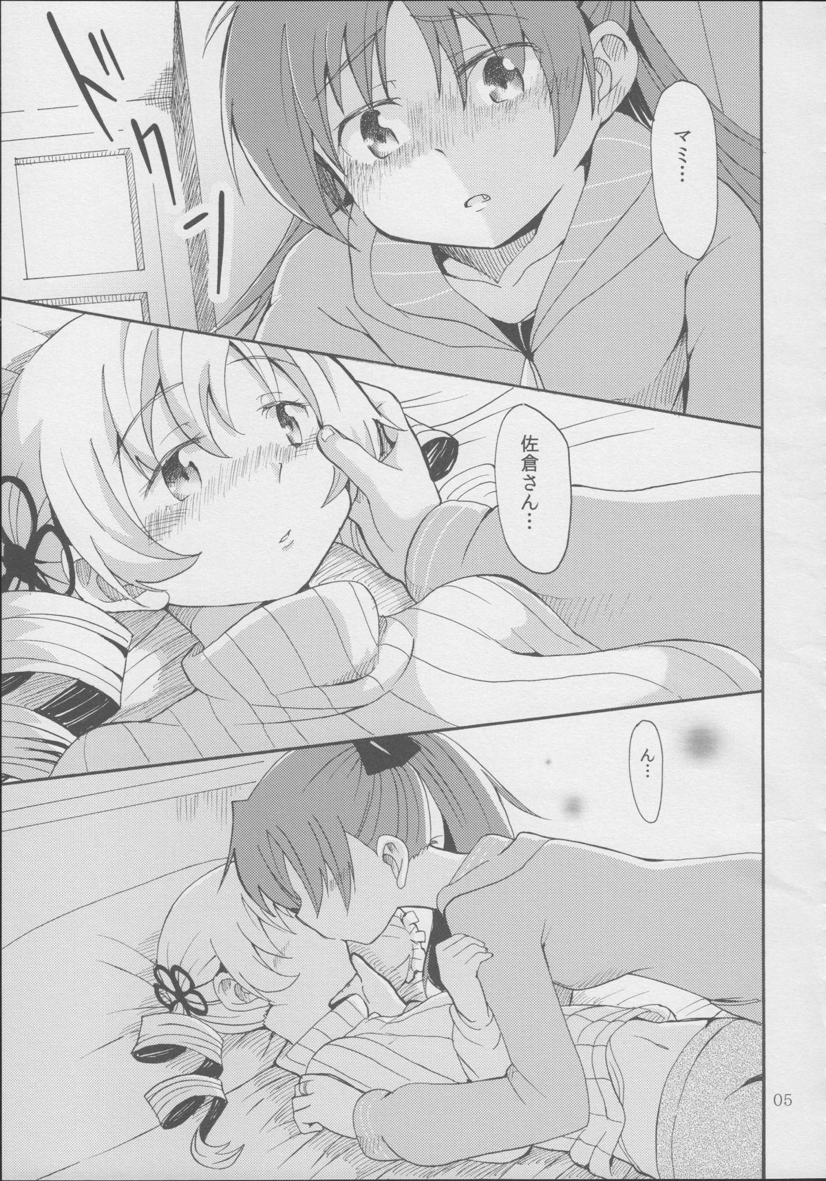 MamiAn! Seikatsu! 5