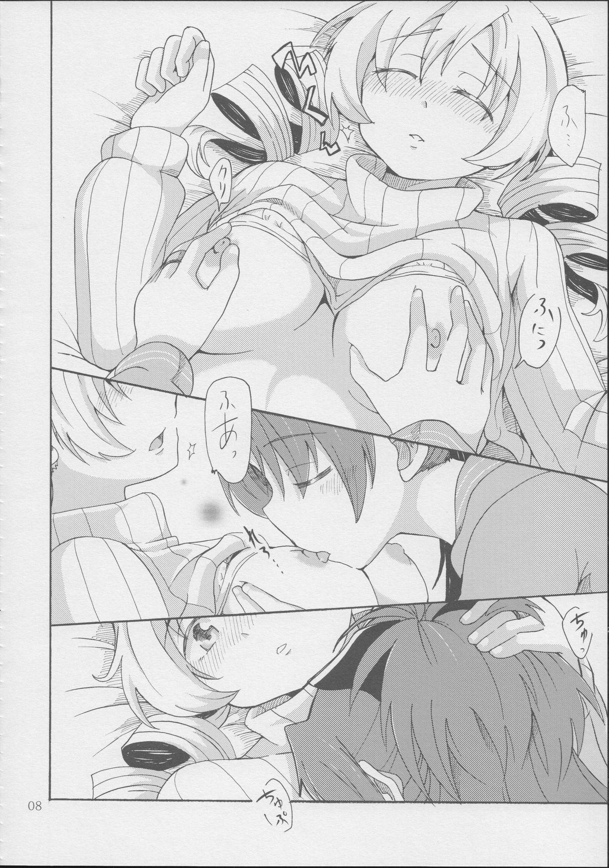 MamiAn! Seikatsu! 8