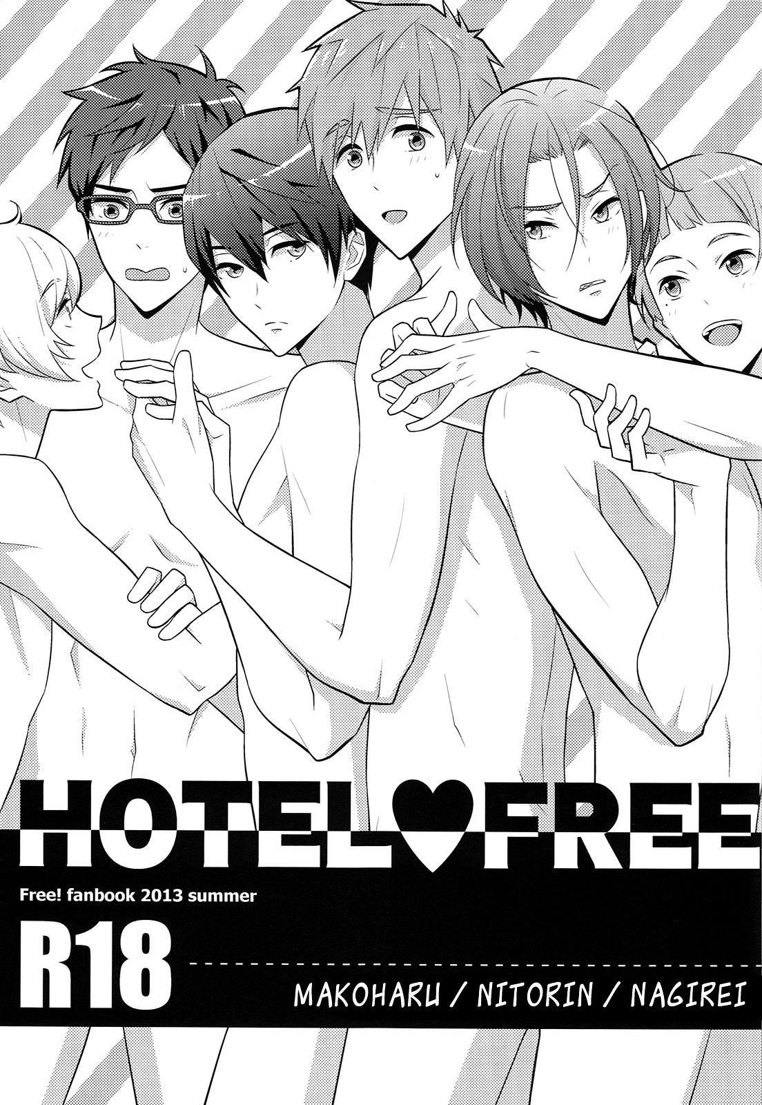 HOTEL FREE 1