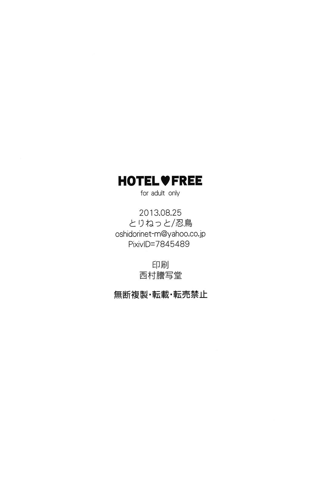 HOTEL FREE 19