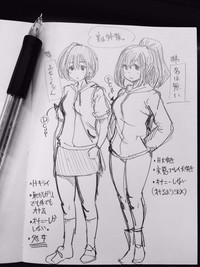 Onaco-chan no Enikki 1
