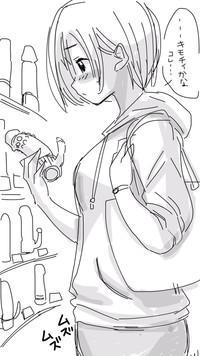 Onaco-chan no Enikki 5