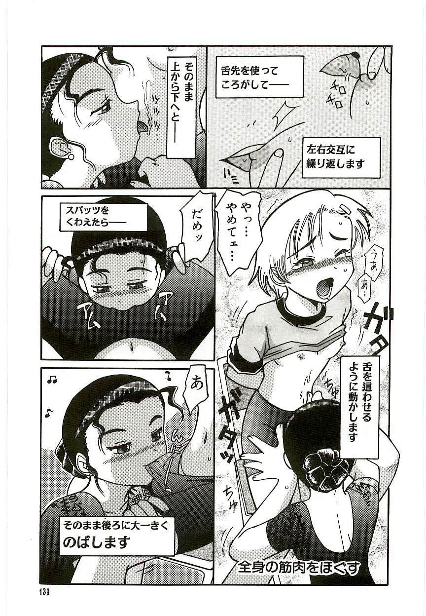 Tennen Shoujo Jidoukai 141