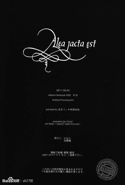 Alea jacta est 40