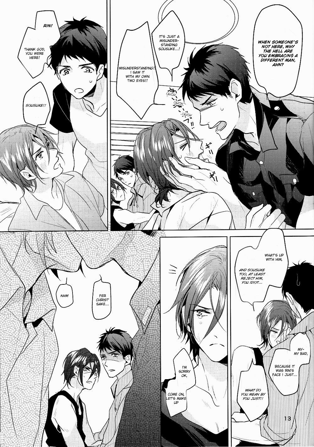 Ore no Sosuke | My Sosuke 11