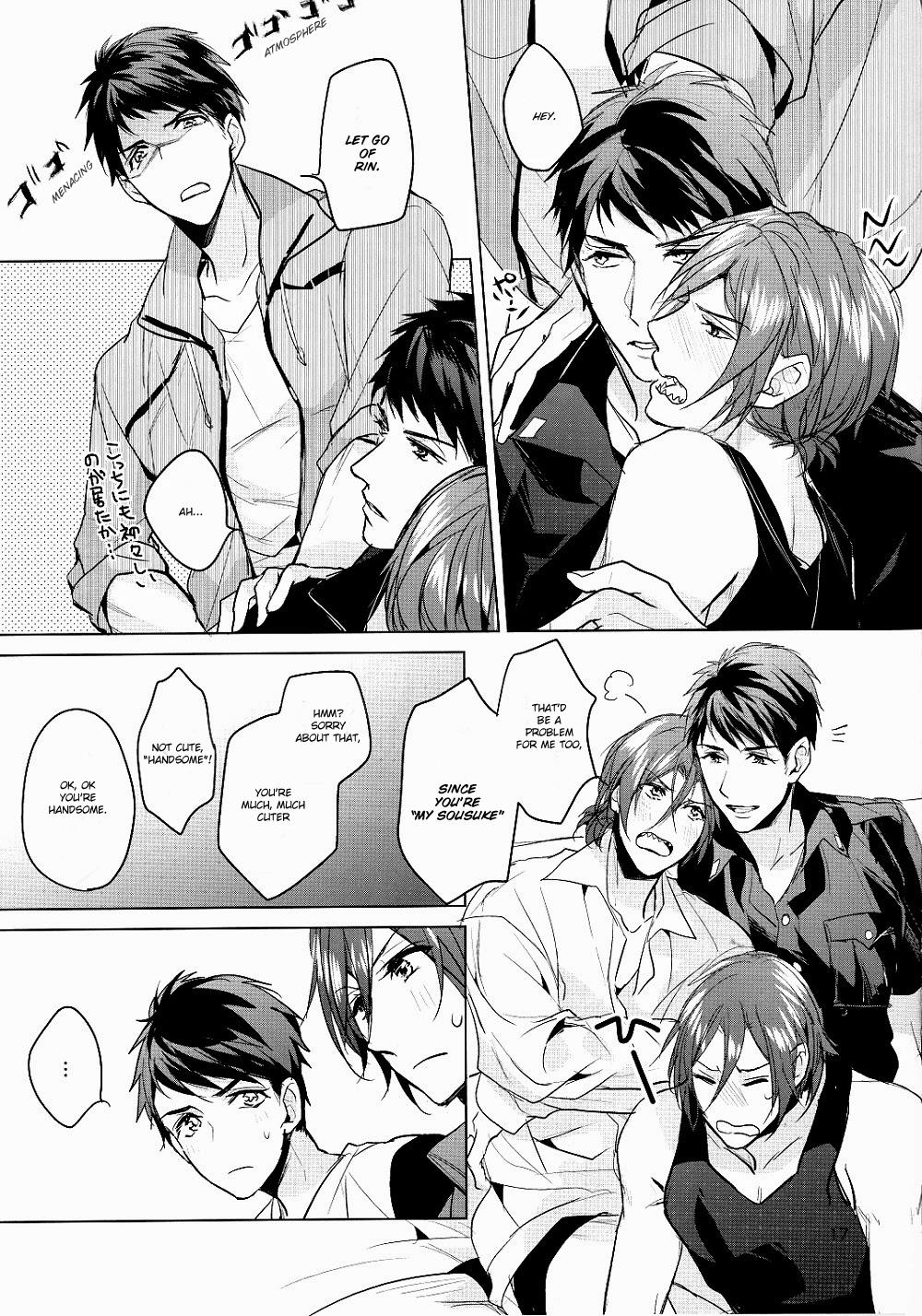 Ore no Sosuke | My Sosuke 15