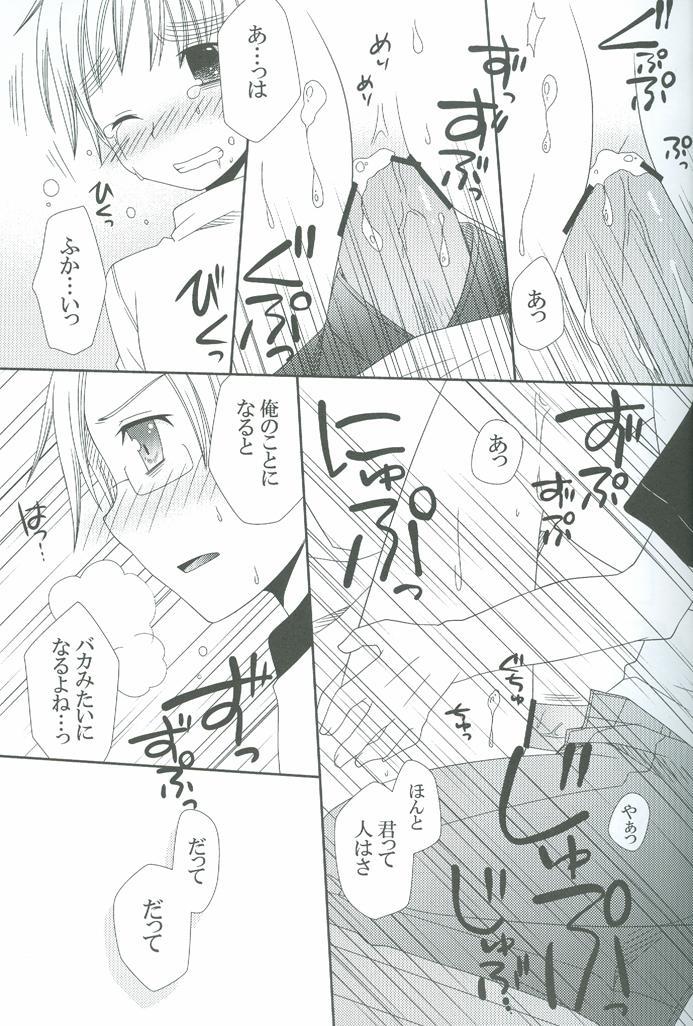Nurse No Oshigoto 11