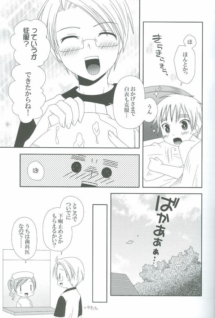 Nurse No Oshigoto 13