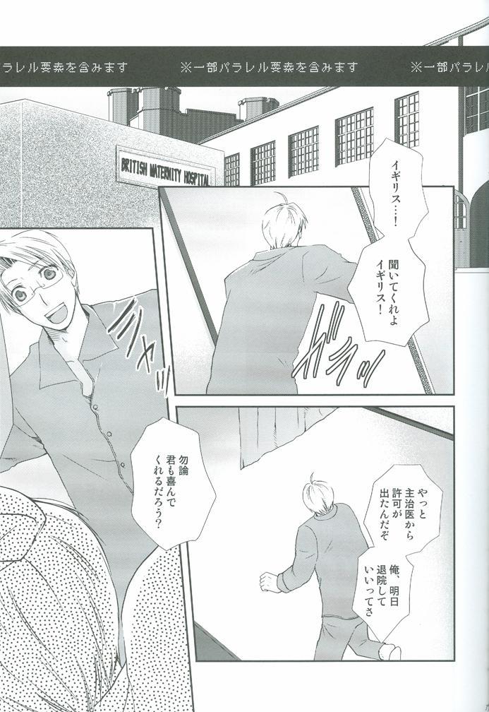 Nurse No Oshigoto 15