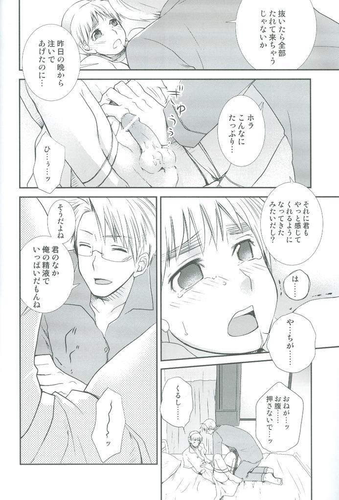 Nurse No Oshigoto 18
