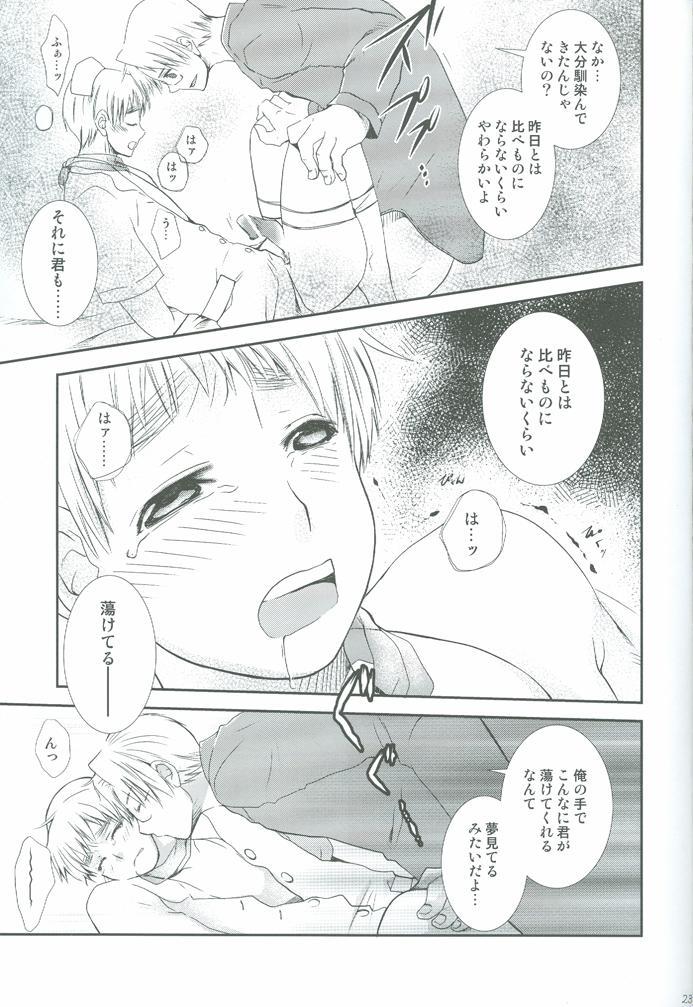Nurse No Oshigoto 21