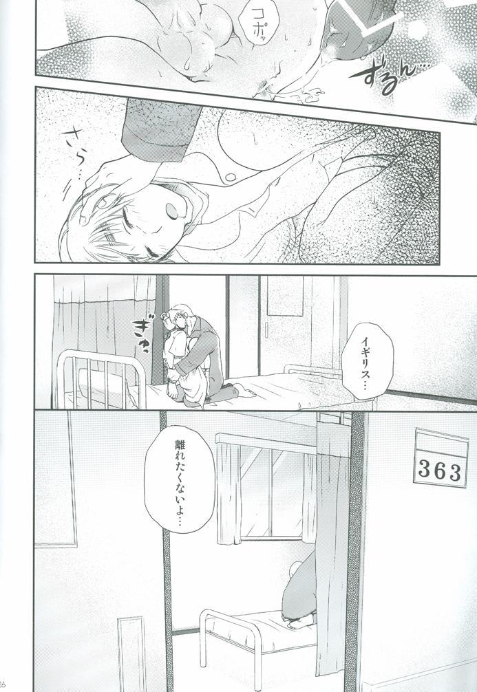 Nurse No Oshigoto 24