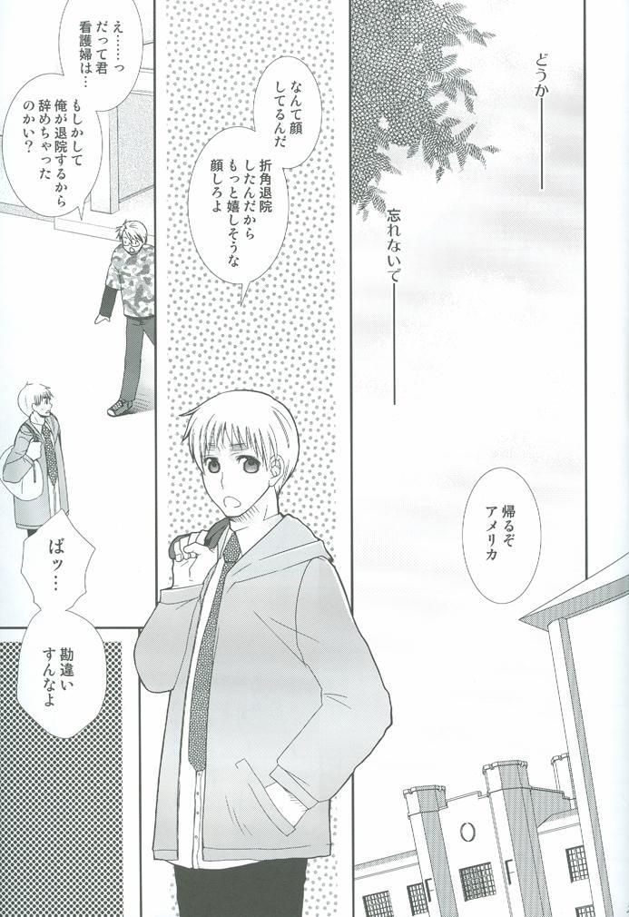 Nurse No Oshigoto 25