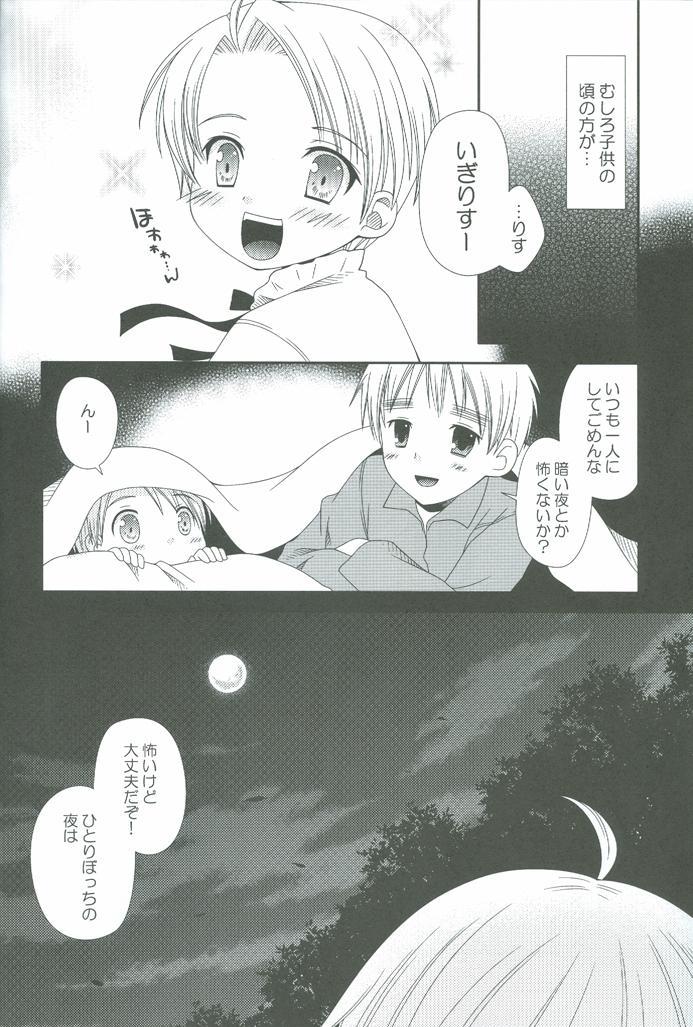 Nurse No Oshigoto 4