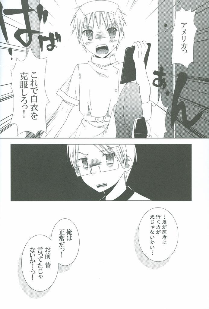 Nurse No Oshigoto 6