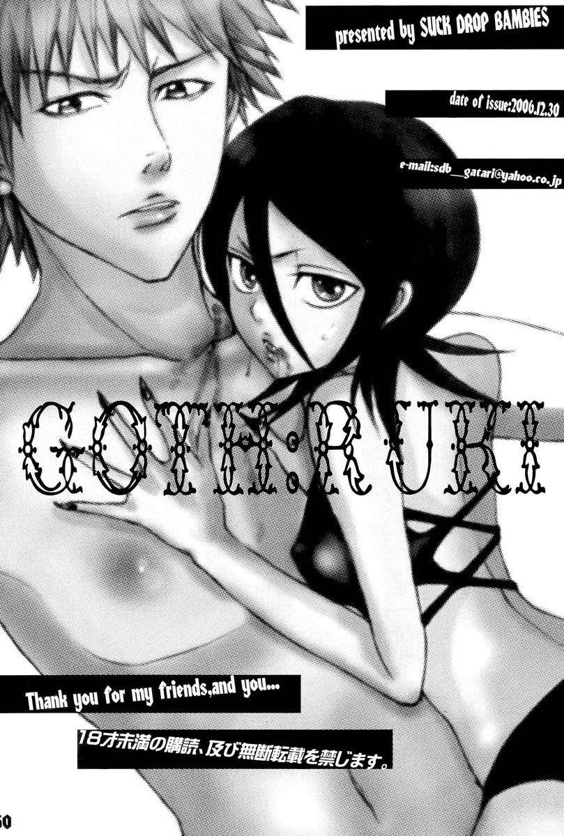 GOTH:RUKI 48