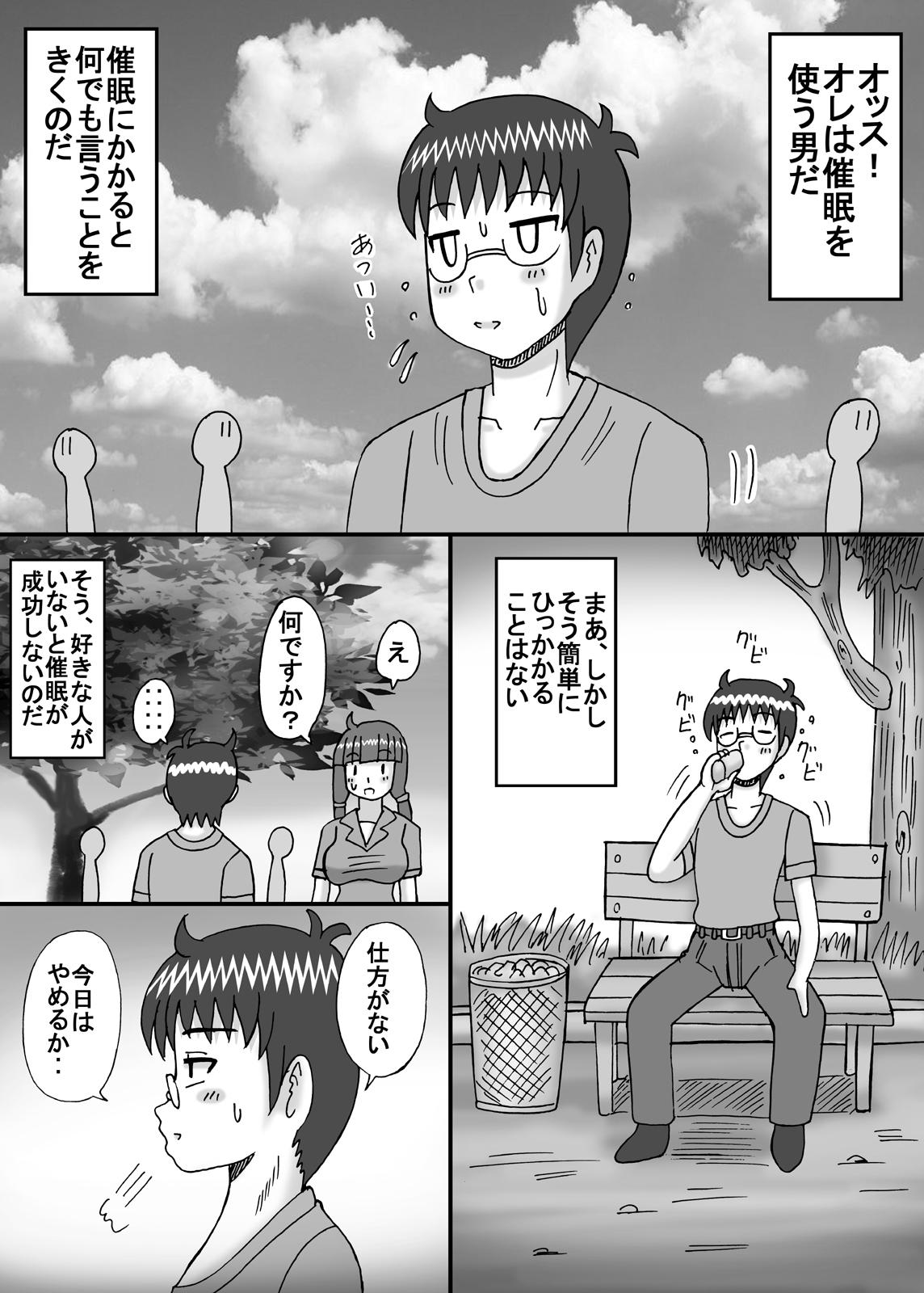 Saimin de Kimochi ii Koto 38