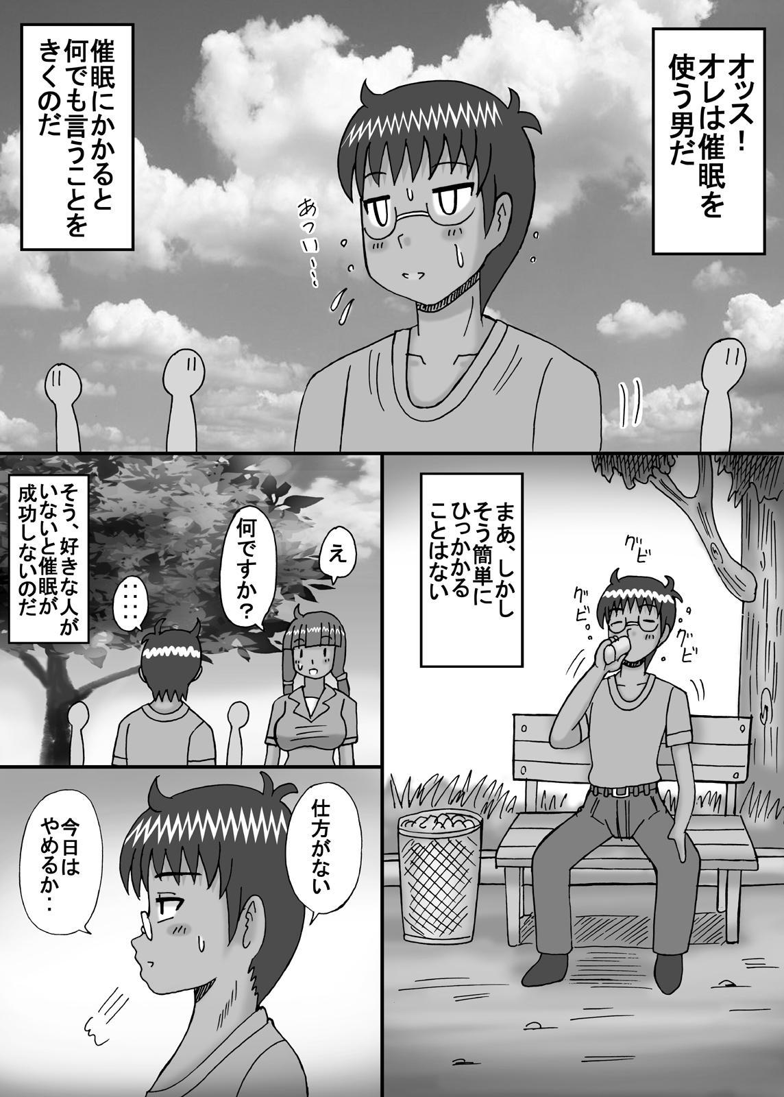 Saimin de Kimochi ii Koto 56