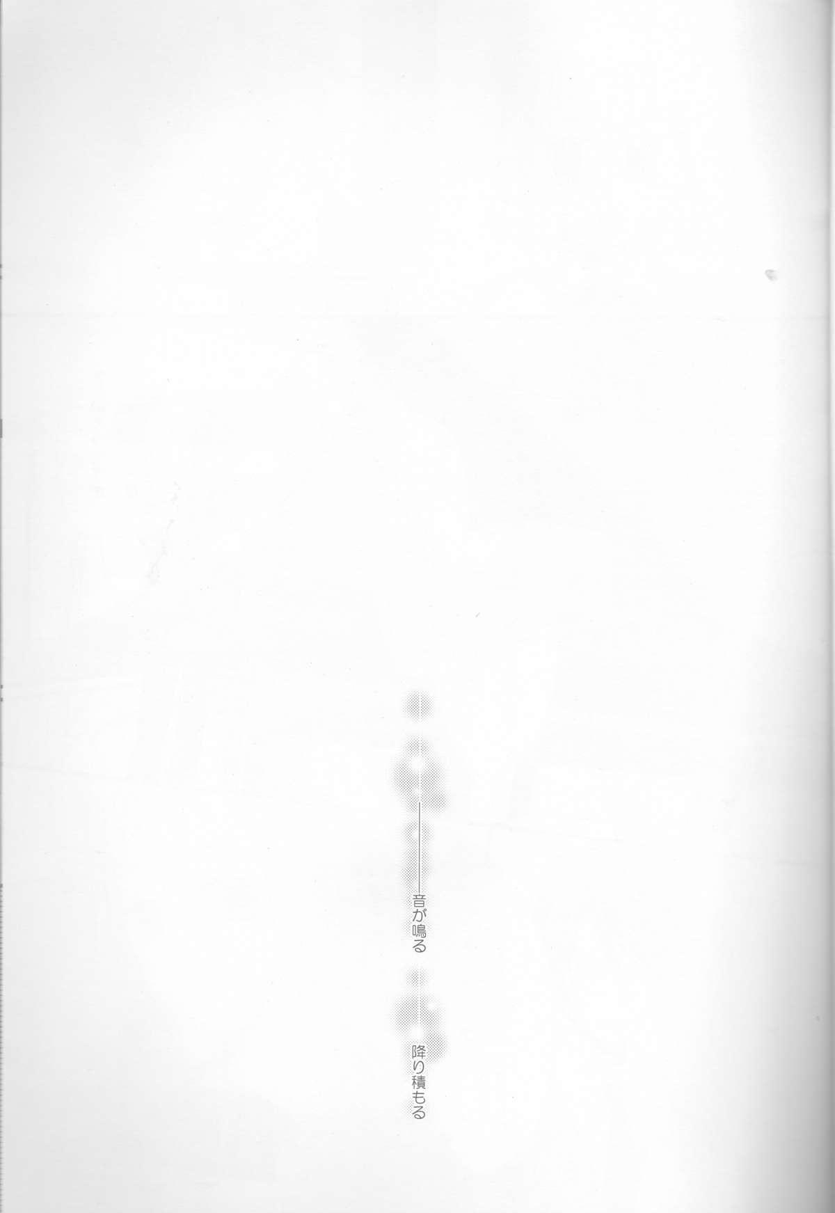 Koisuru Gosenfu 4