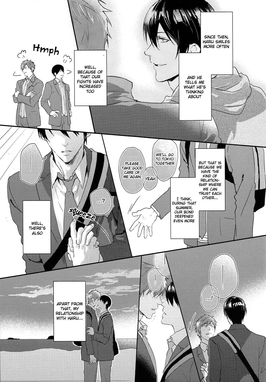 Yoru wa Oshizuka ni | The Silent Night 5