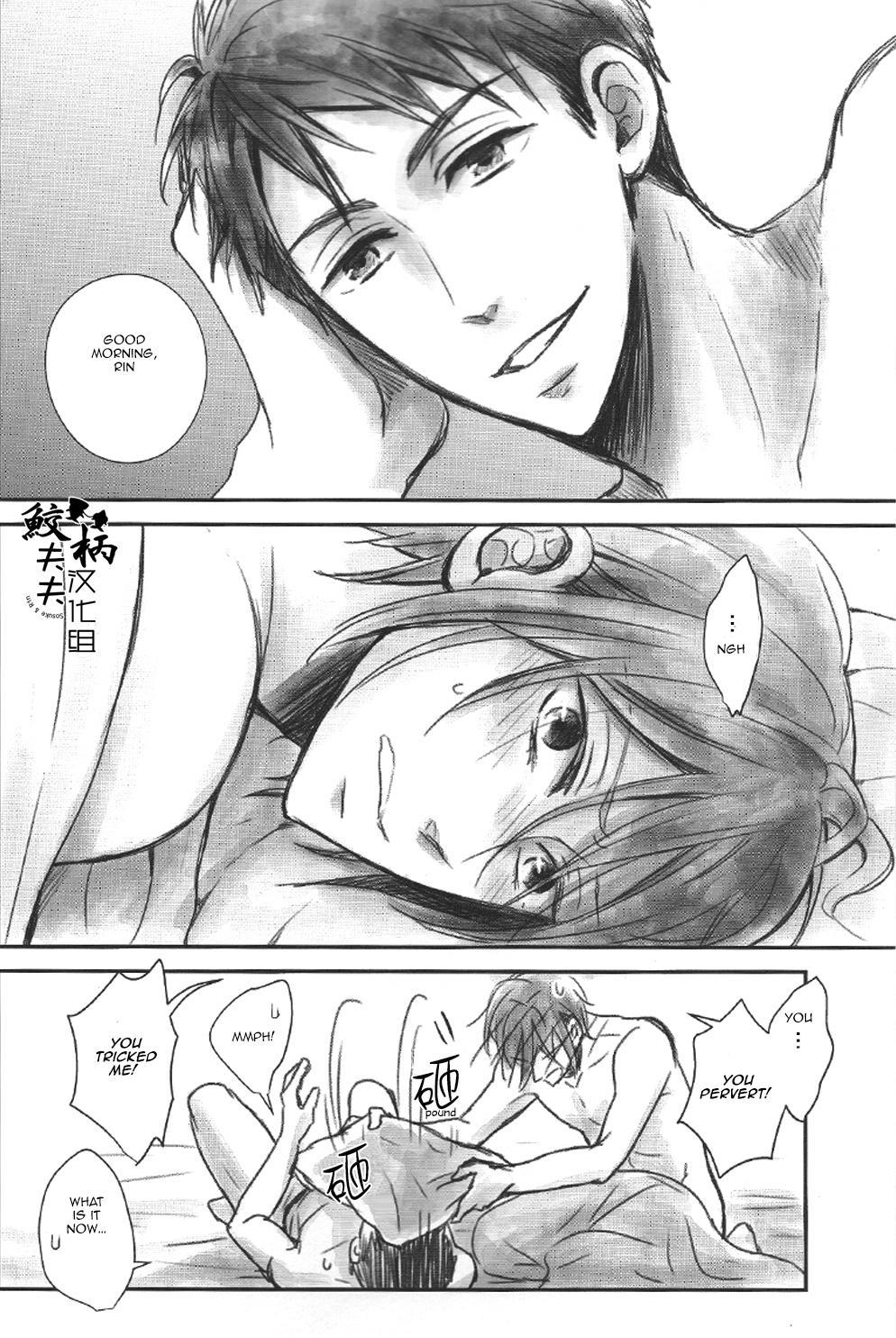 (Renai Jaws 4) [Lionni (Saaya)] 2-gatsu 2-ka no Hajimete | February Second for the First Time (Free!) [English] [Carrot-Bunny] 2