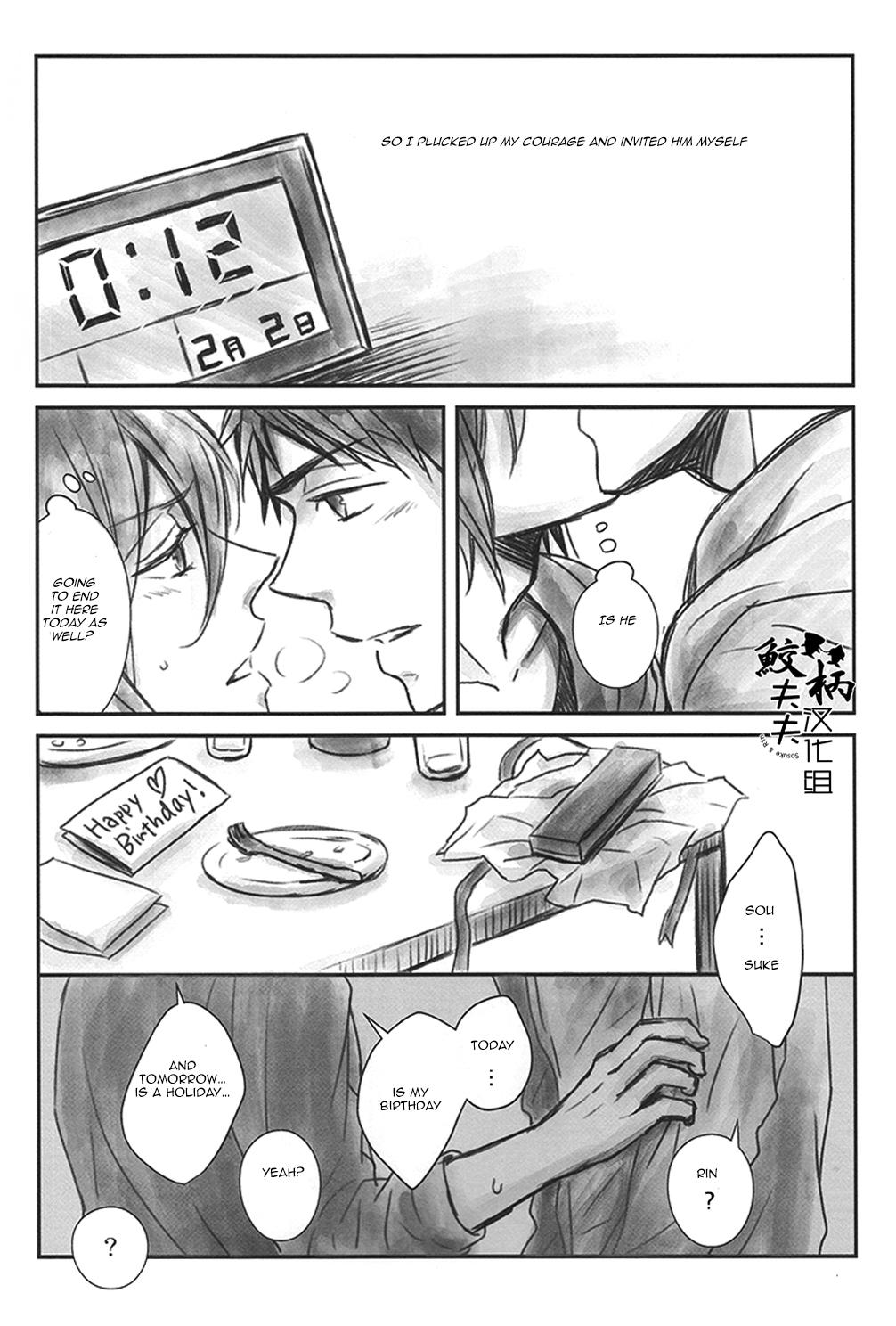 (Renai Jaws 4) [Lionni (Saaya)] 2-gatsu 2-ka no Hajimete | February Second for the First Time (Free!) [English] [Carrot-Bunny] 4