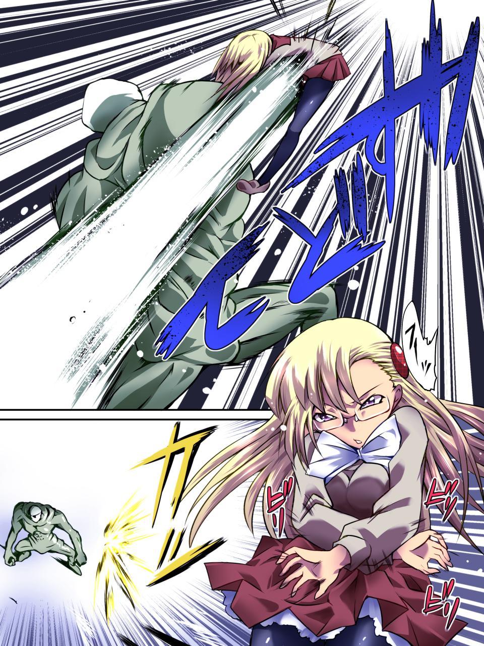 Superheroine Yuukai Ryoujoku 10