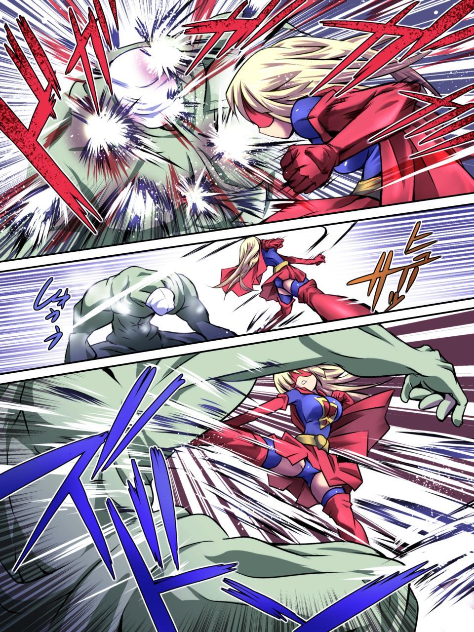 Superheroine Yuukai Ryoujoku 12