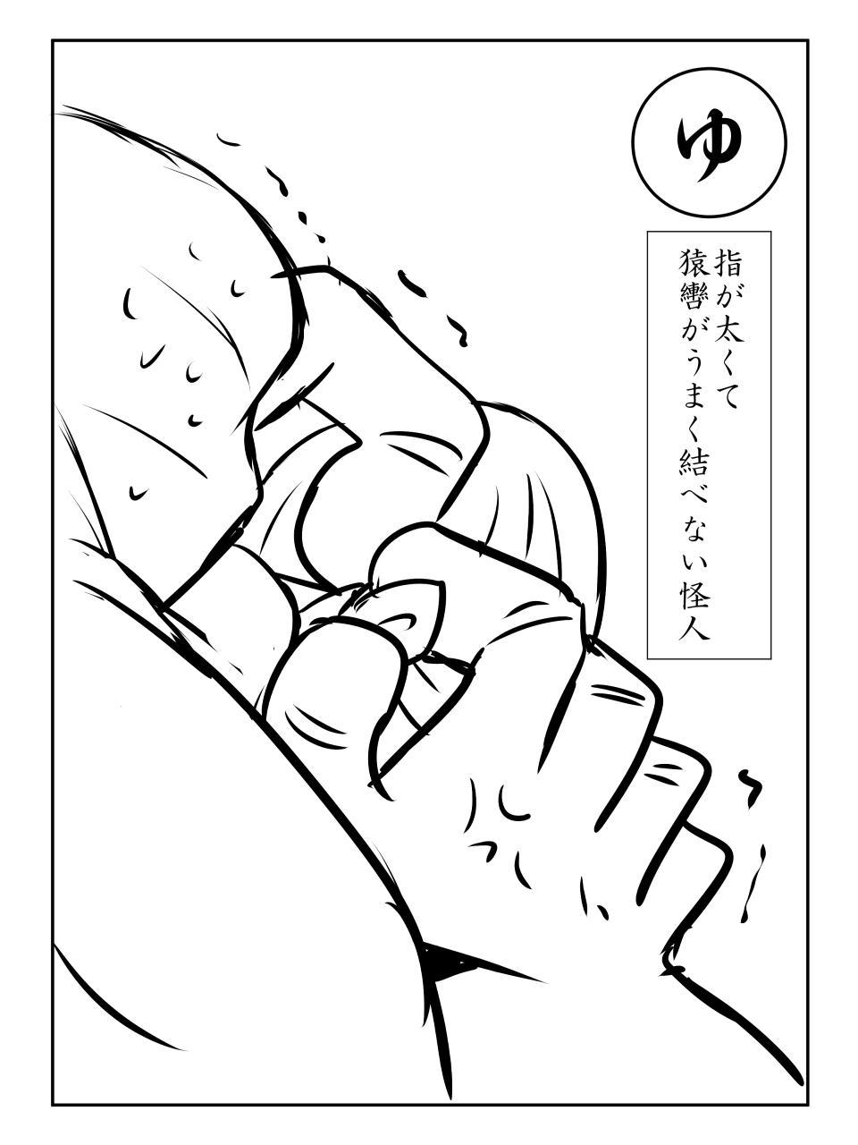 Superheroine Yuukai Ryoujoku 37
