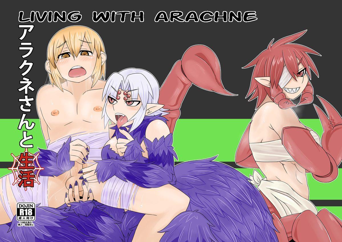 Arakune-san to Seikatsu | Living with Arachne 0