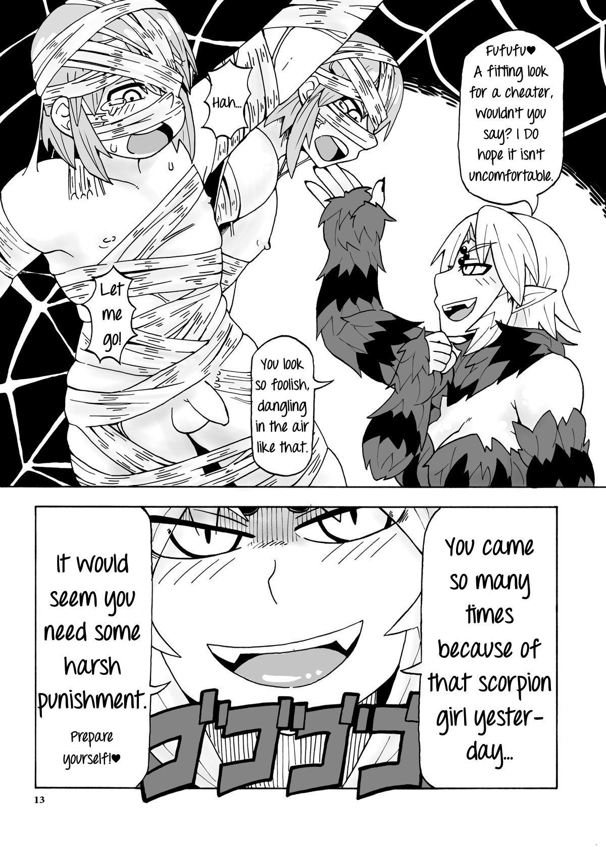 Arakune-san to Seikatsu | Living with Arachne 12