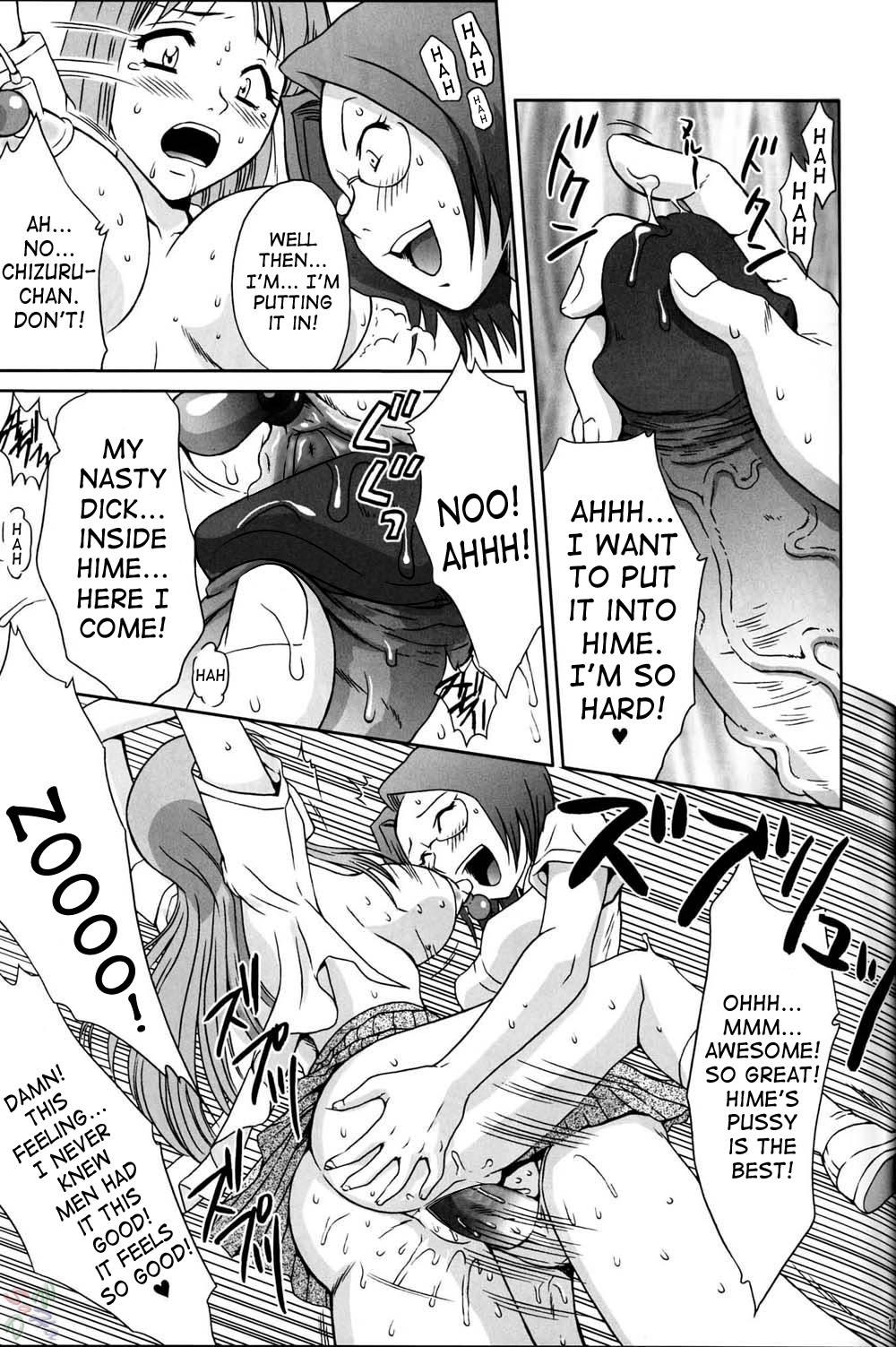 Orihime-chan de GO 16